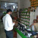 Patanjali Shop Amla